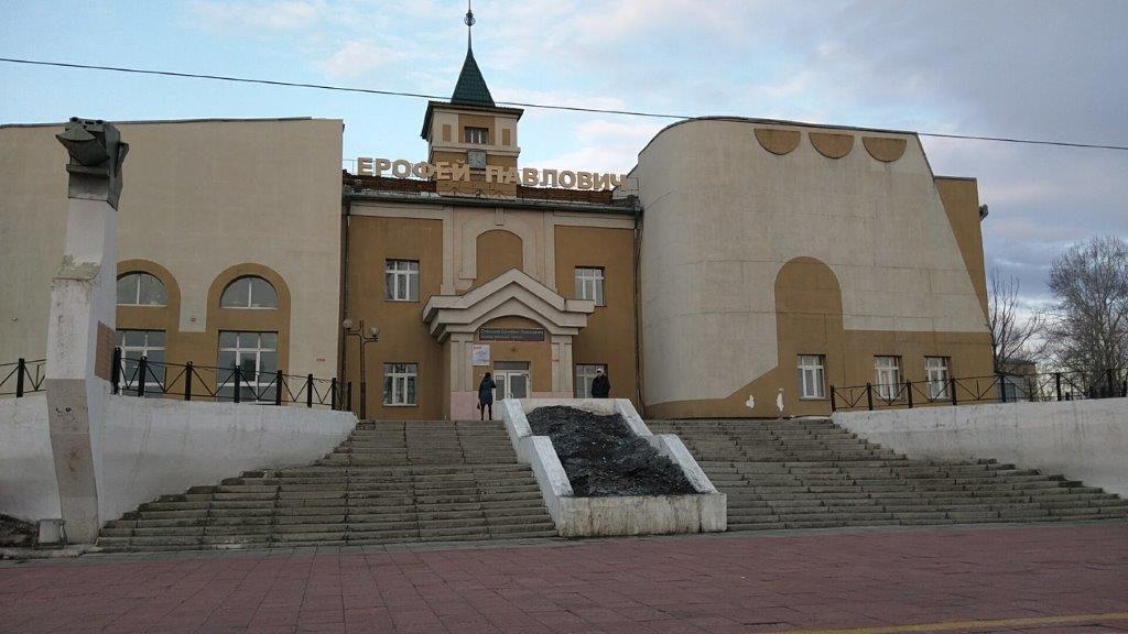 DepotatYerofei-Pavlovichwithdragondecoration
